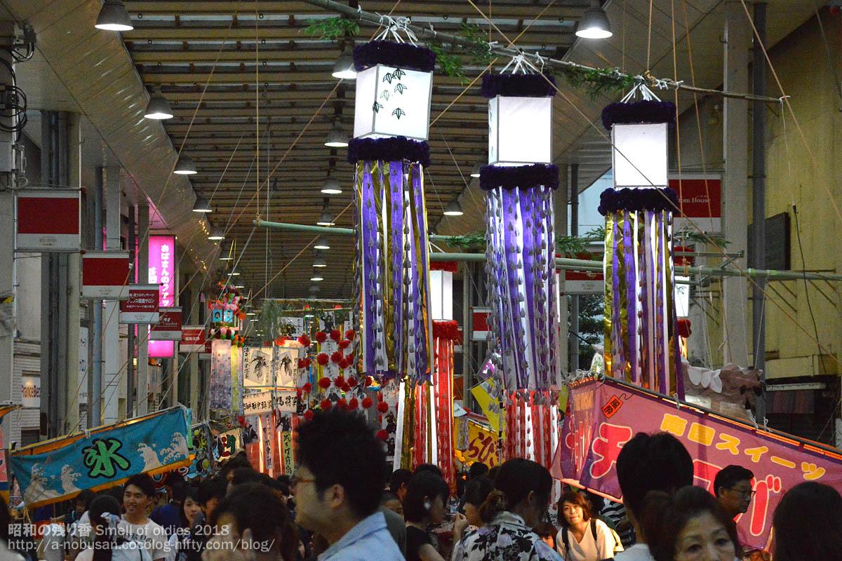 Dsc_0379_tanabata_maebashi