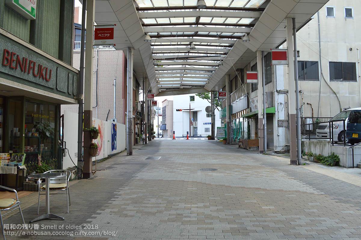 20180716_dsc_0379_maebashi
