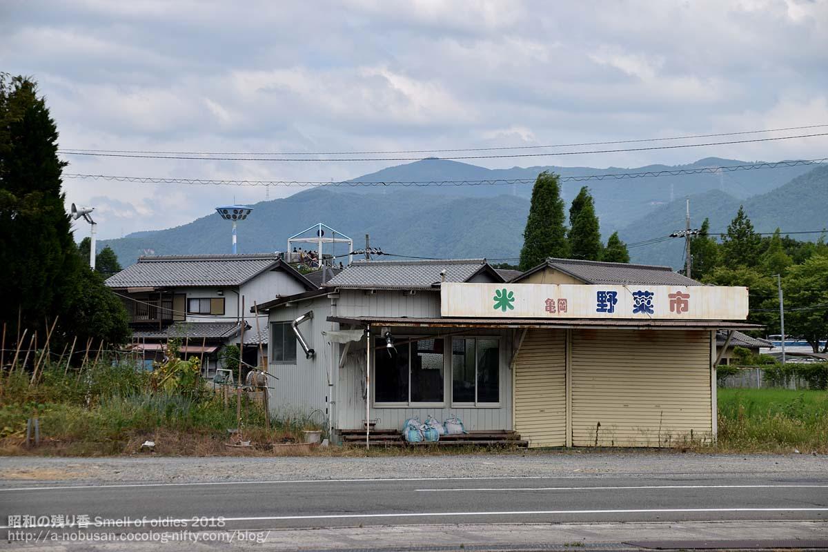 20180728_dsc_0163_kameoka_kyoto