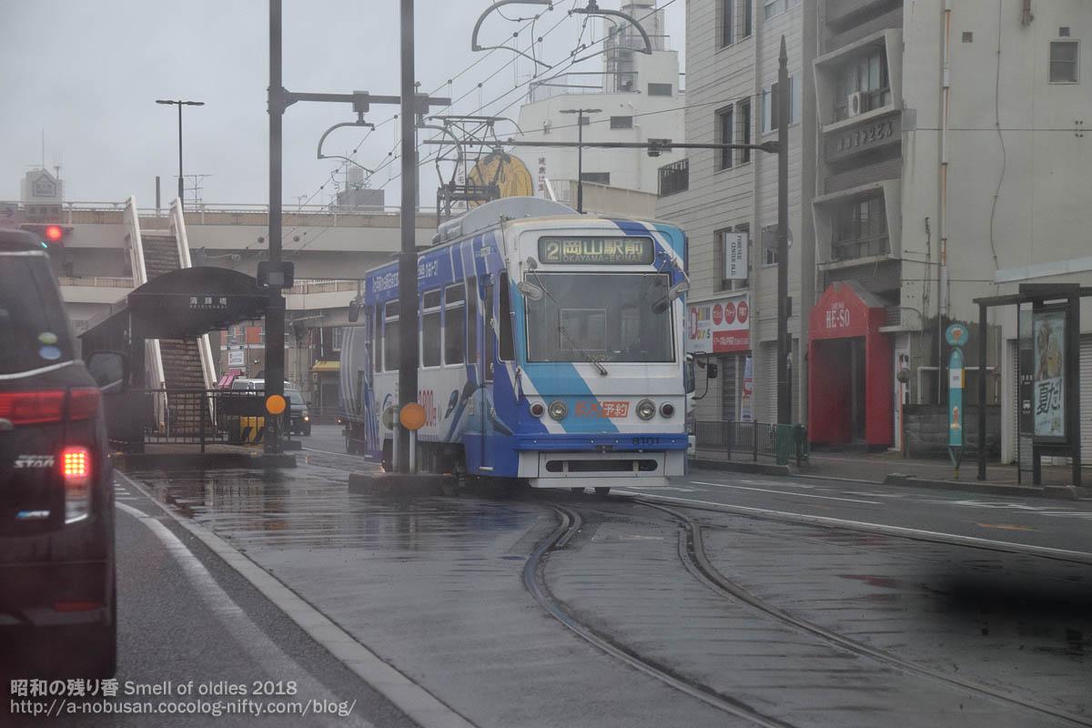 20180729_dsc_0842_tram_in_rain_okay