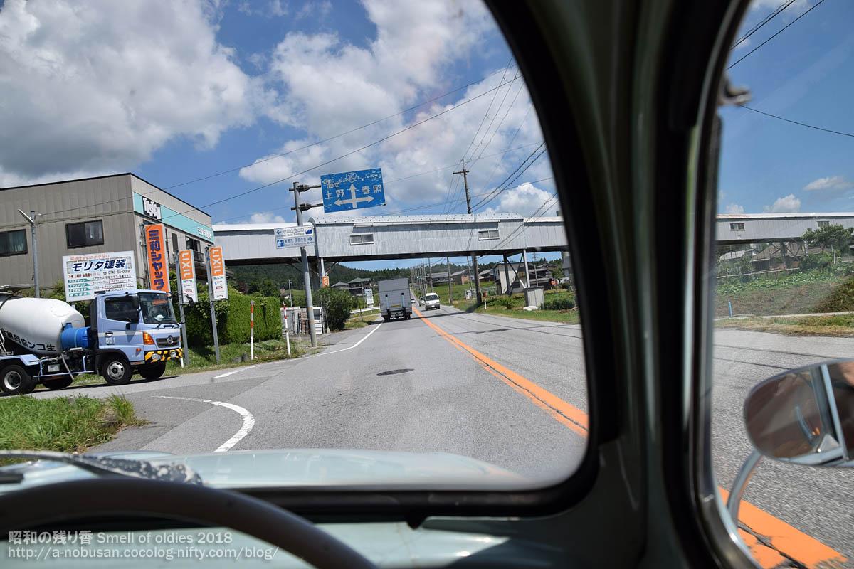 20180730_dsc_0746_ibukiyama