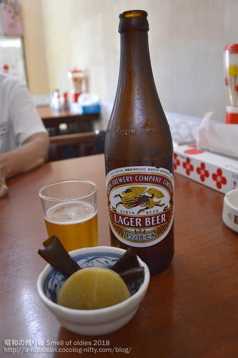 Dsc_0062_kirin_rager_beer