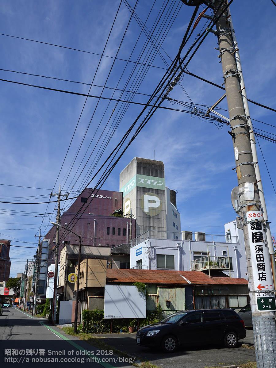 Dsc_0261_suzuran_parking_maebashi