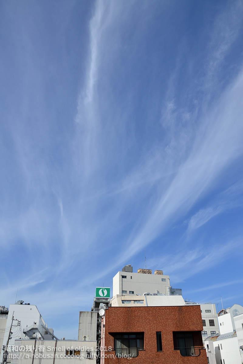 Dsc_0352_beautiful_sky_maebashi