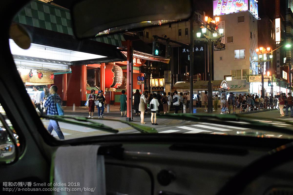 Dsc_0560_kaminarimon_asakusa