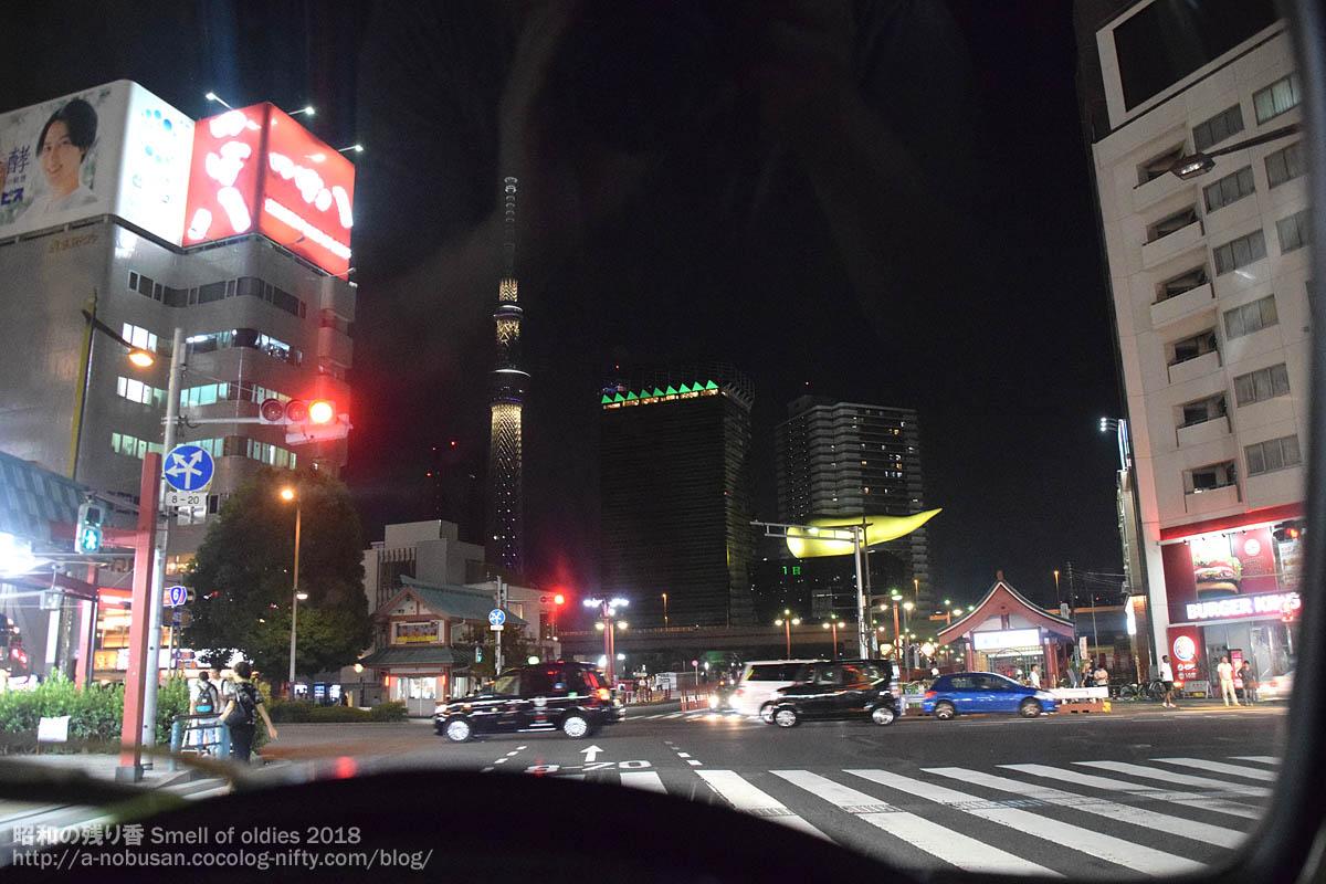 Dsc_0563_tokyo_skytree_asakusa