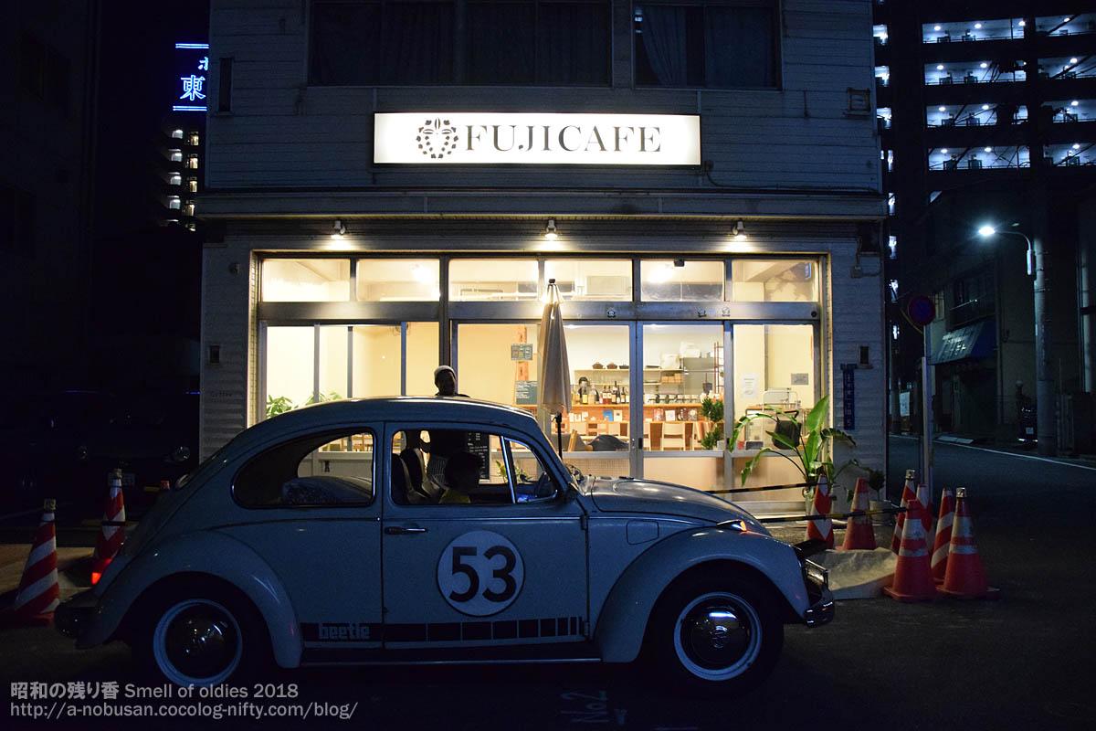Dsc_0620_fujicafe_taitoku_tokyo