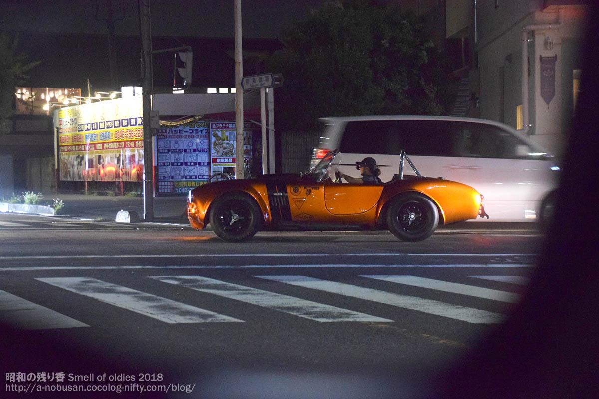 Dsc_0636_ac_cobra_saitama_japan
