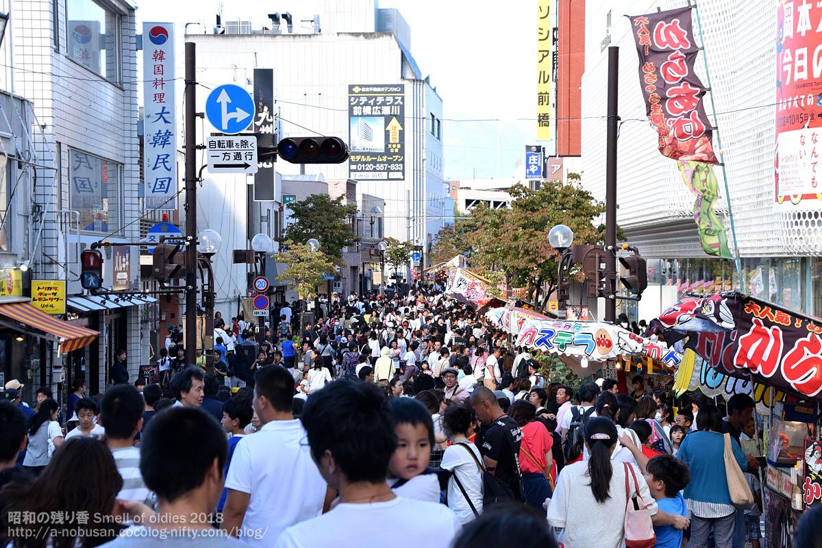 Dsc_0230_maebashi_matsuri_hitogomi