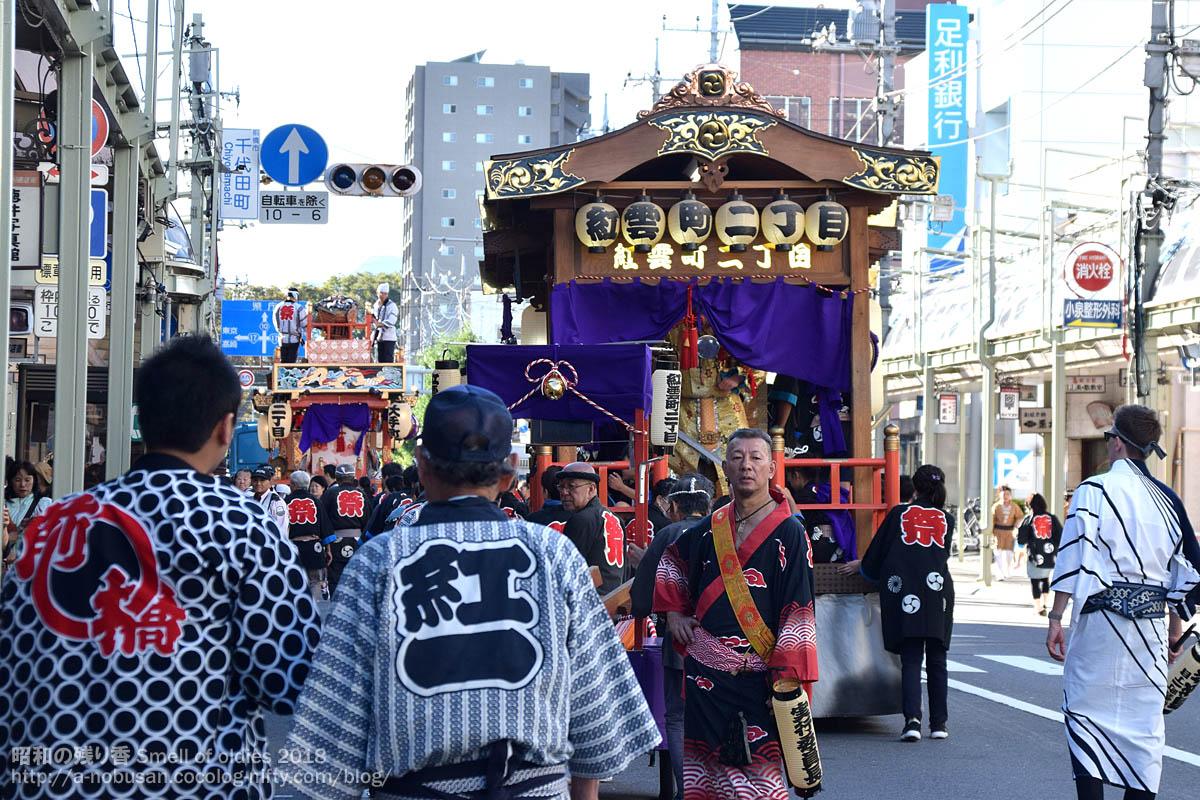 Dsc_0318_maebashi_matsuri_kouncho2
