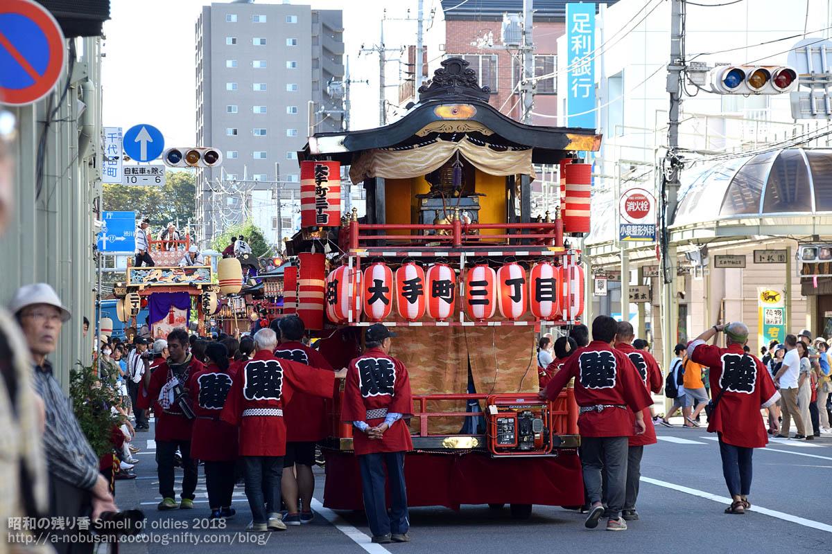 Dsc_0429_maebashi_matsuri_otemachi3
