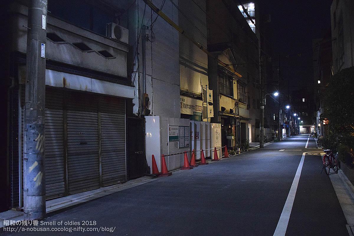 Dsc_0147_nishiasakusa_night