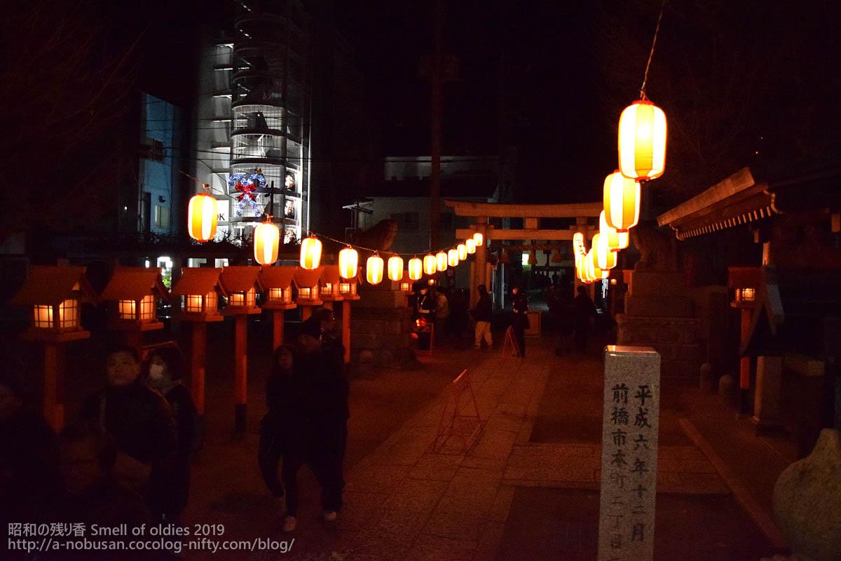 Dsc_0081_hatsumode_maebashi_hachima