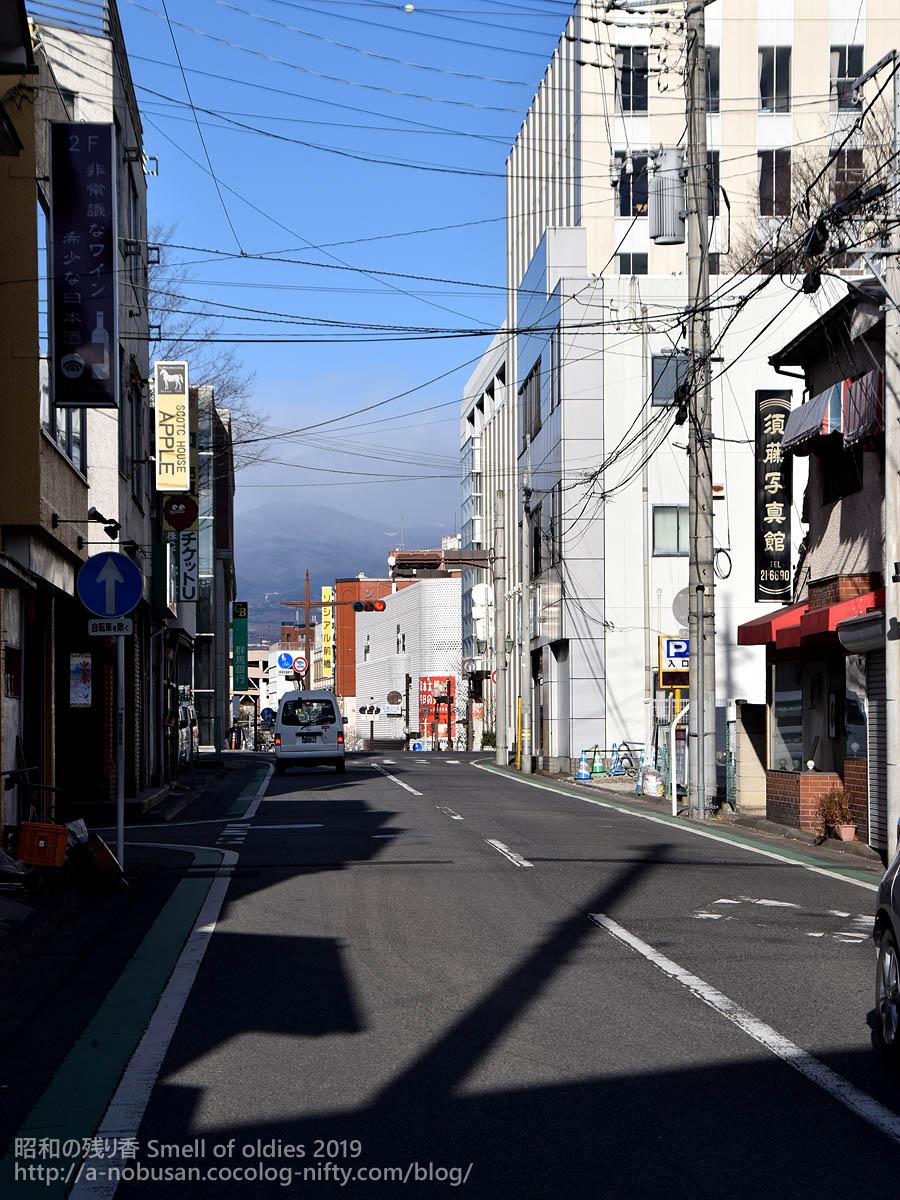 Dsc_0117_mt_akagiyama_from_maebashi