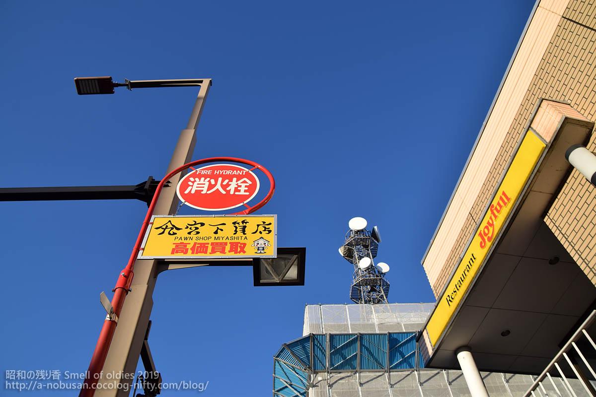 Dsc_0167_maebashi_joyfull