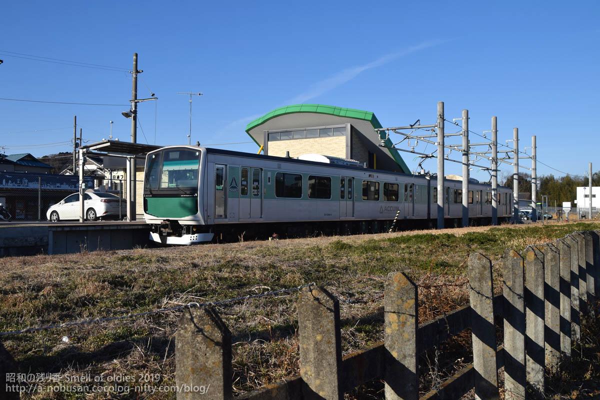 Dsc_0252_karasuyama_station