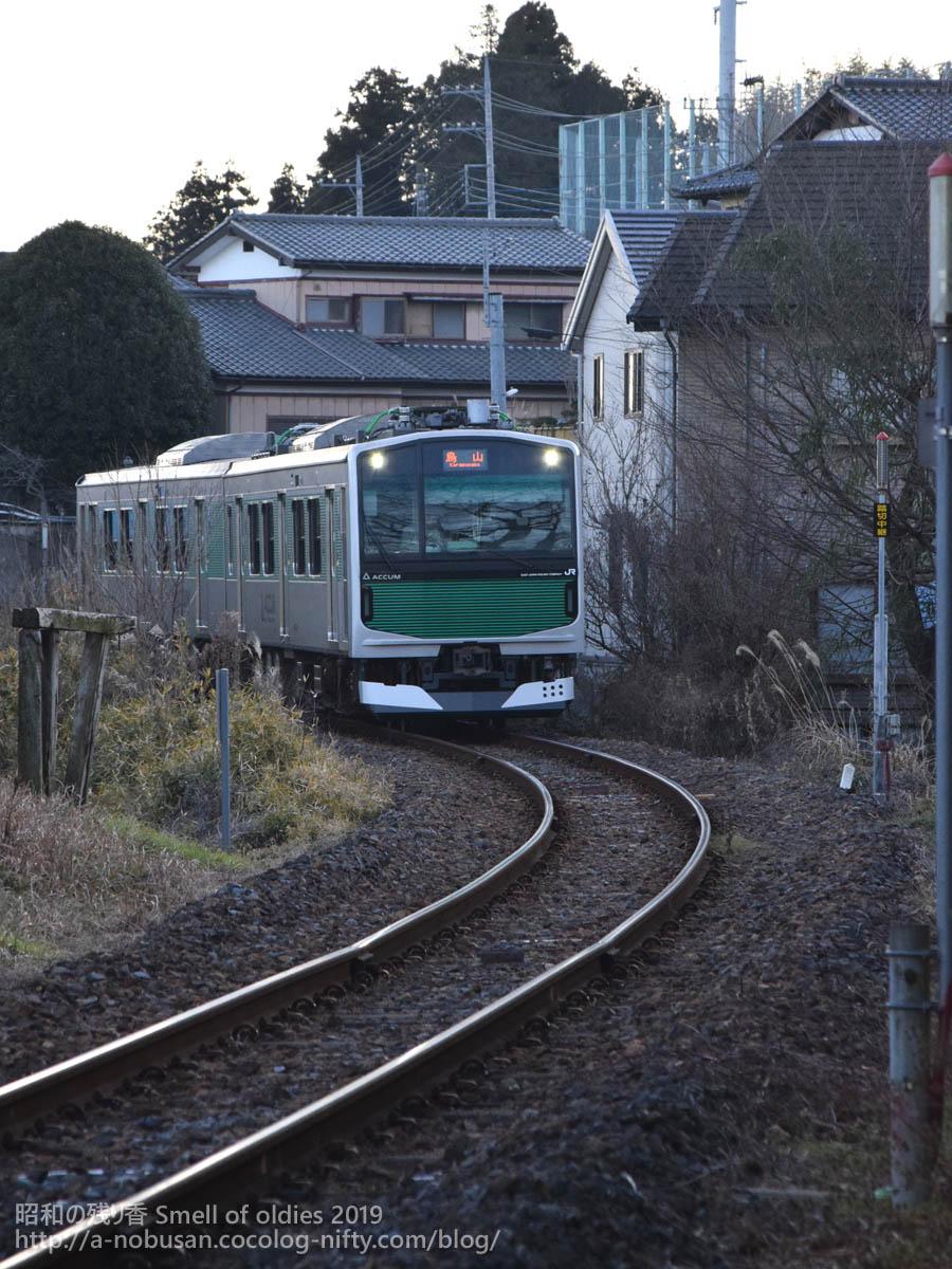 Dsc_0420_jr_karasuyama_line