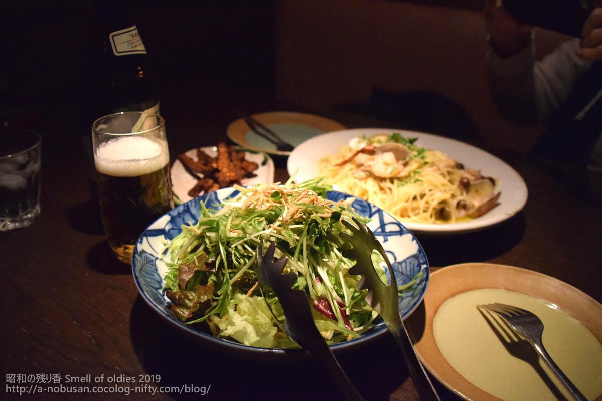 Dsc_0608_dinner_banbheryu