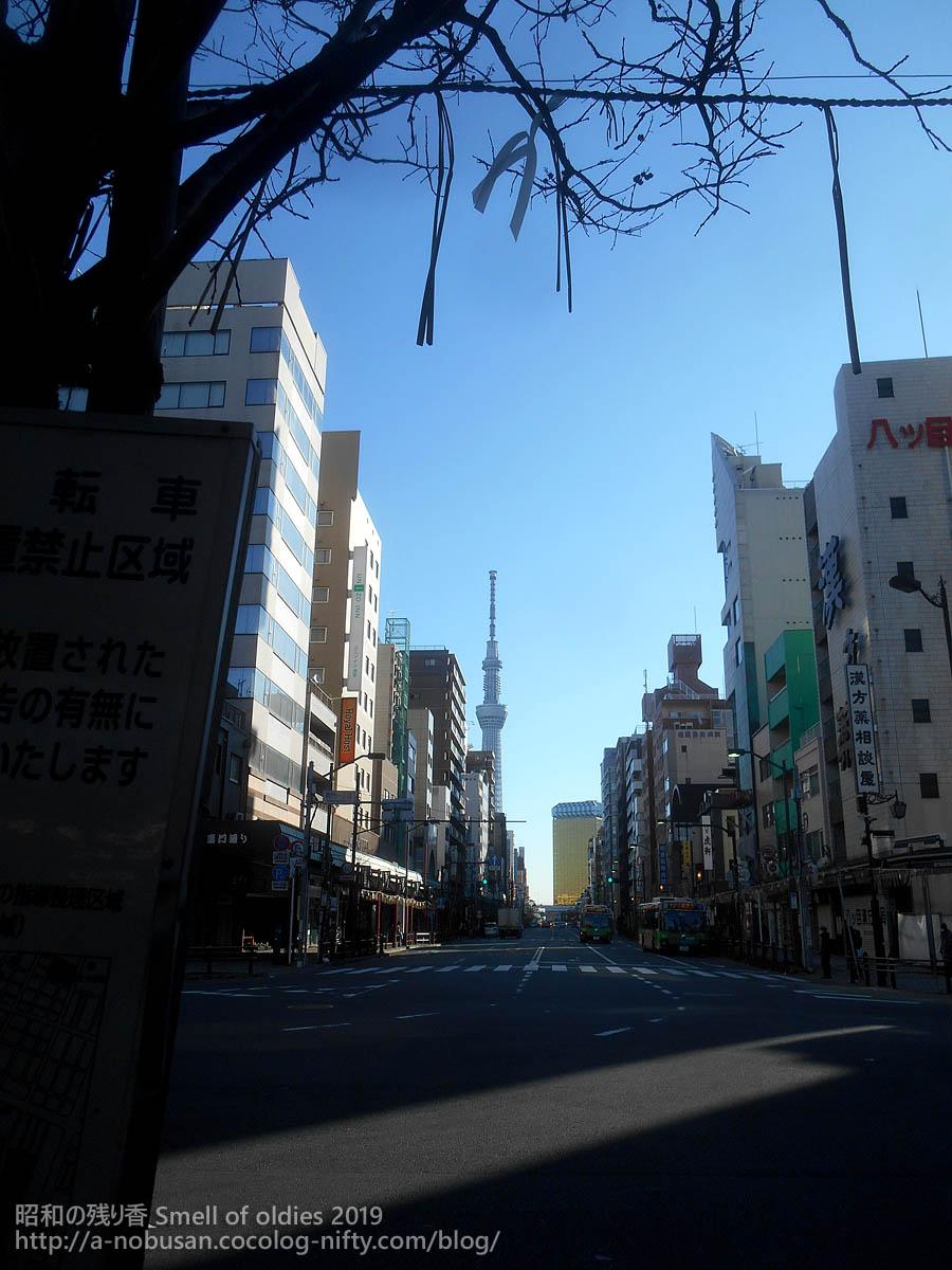 Dscn4855_shinnen_tokyo_skytree