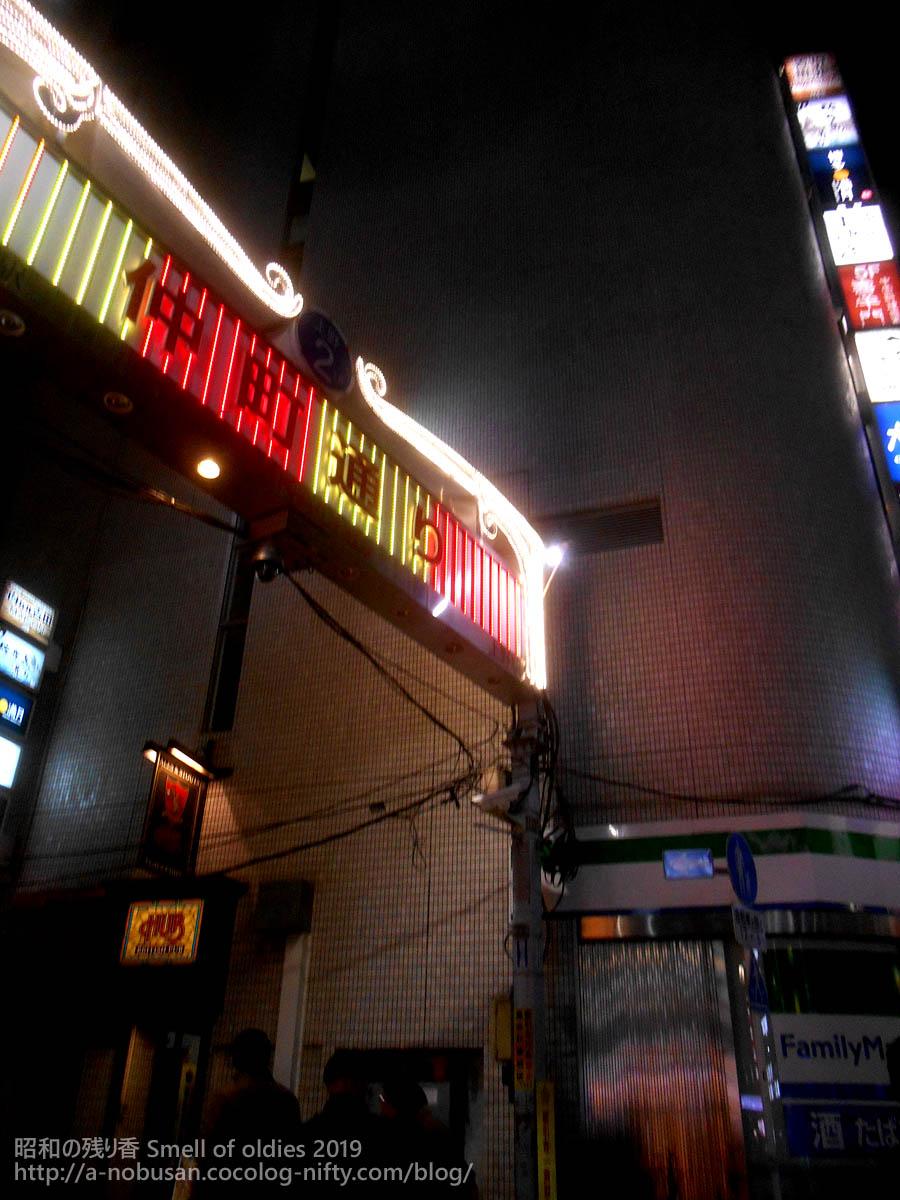 Dscn4990_nakamachidori_ueno