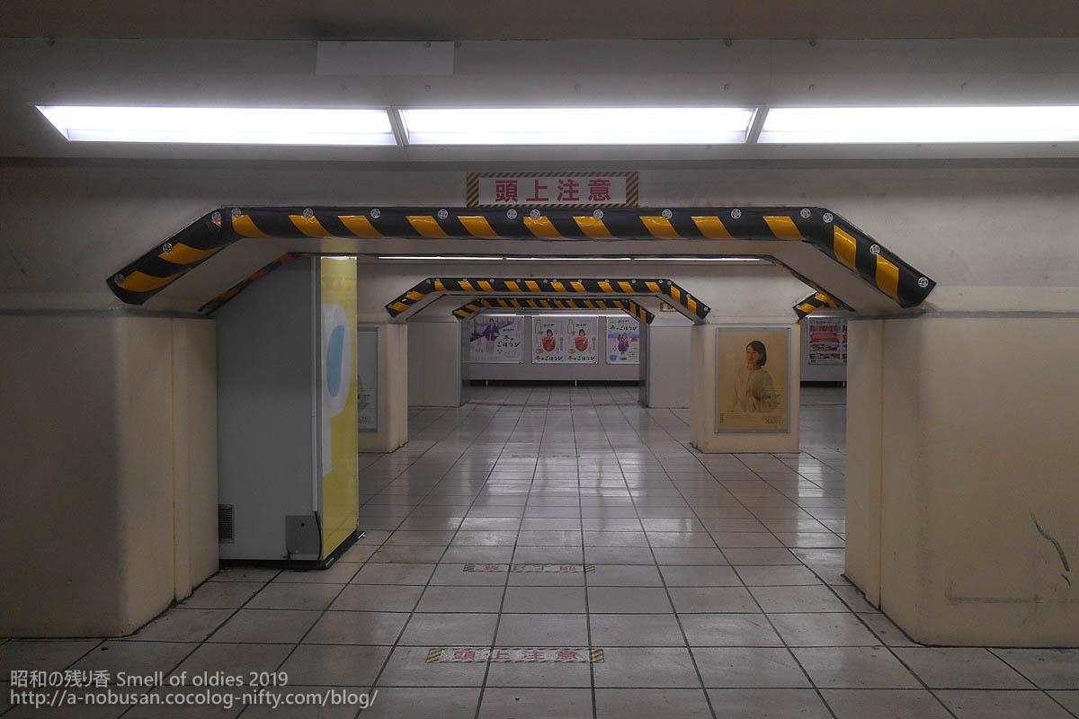 Dscn5000_nobody_ueno_station