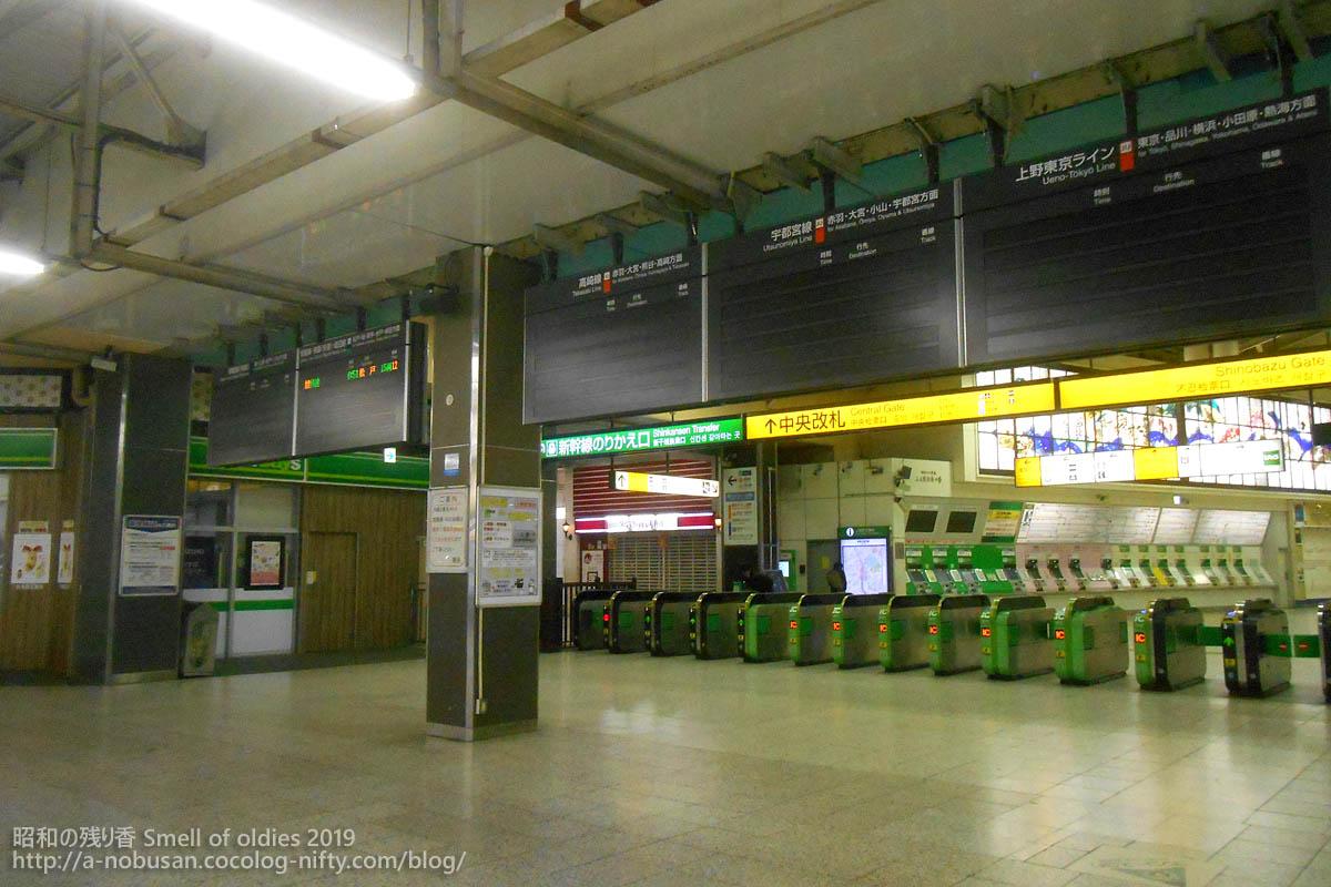Dscn5006_no_train_ueno_station