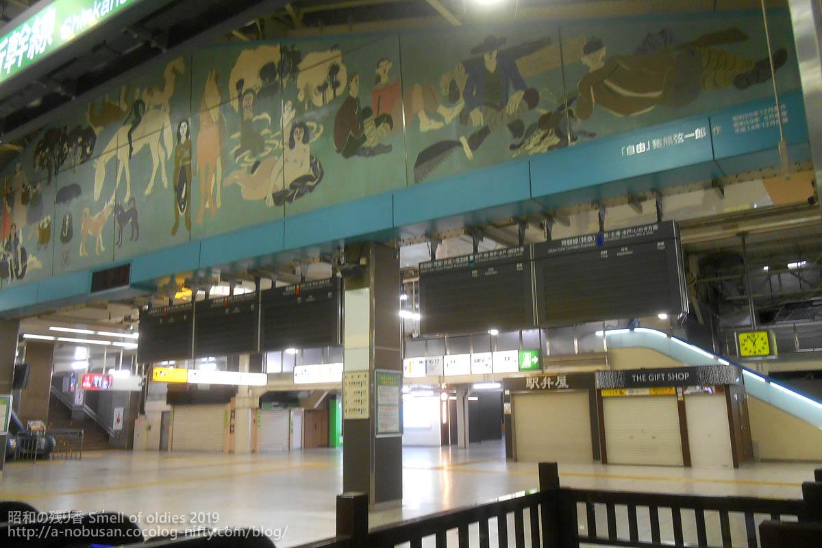 Dscn5008_end_of_train_ueno_station