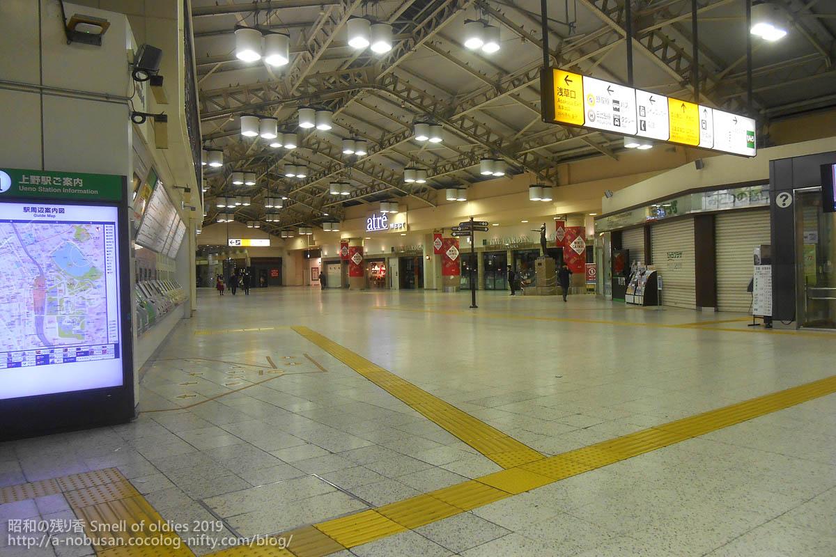 Dscn5010_ueno_station
